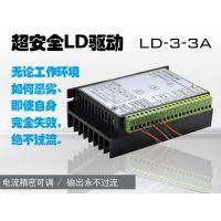 供应超安全多路LD半导体激光器驱动电源