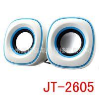 供应技拓JT2605迷你小音箱 USB低音炮 完美便携 立体音 电脑迷你音箱