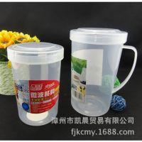 厂家直销微波炉餐具微波牛奶杯大号小号PP塑料微波专用