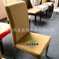 热销现代简约餐椅 金属皮艺靠背西餐桌椅时尚椅 深圳多多乐家具供应