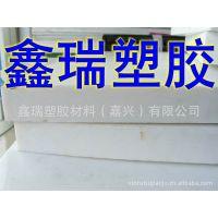 供应热塑性聚酯板 饱和聚酯板 聚对苯二甲酸乙二醇板 江浙沪包邮