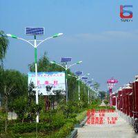 【新农村建设】LED太阳能路灯 热镀锌防腐耐用型太阳能路灯
