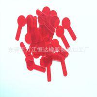 东莞厂家低价供应透明红PVC片 透明亮红电池绝缘片 红色绝缘片