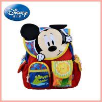 正品迪士尼 幼儿园双肩米奇儿童小书包 韩版男女款儿童书包