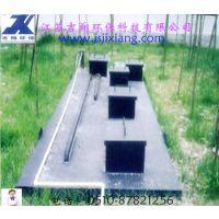 供应 WSZ-AO 地埋式一体化污水处理设备 无锡厂家