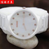 韩国正品高石英陶瓷表时装表手链表 女士时尚手表便宜批发