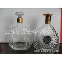 厂家现货销售高档洋酒瓶 马爹利酒瓶 出口韩国的洋酒瓶