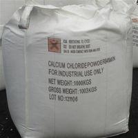 供应潍坊氯化钙,山东氯化钙,学祥化工