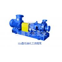 供应SZA型石油化工流程泵