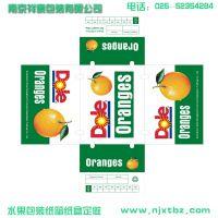 精致覆光膜包装盒子 双层彩色折叠式纸盒 南京彩盒厂家