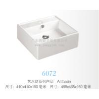 【艺术盆】相册 图片  方形陶瓷盆  工程洗手盆 选骏姿陶瓷厂