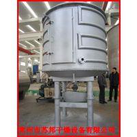 苏邦干燥有机化工专用PLG盘式连续干燥机厂家直销连续干燥机