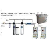 供应武汉办公楼、办公场所直饮水系统