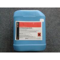 Jokisch Corrosion Protection Oil DW德国金奇士进口防腐蚀油