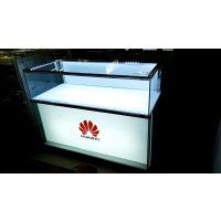 中山手机玻璃展示柜哪里有华为手机柜台销售?潮州揭阳云浮手机柜台多少钱