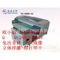 北京个性手机壳印花机 开店专用小型万能彩绘机 可以打印多少产品