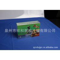 厂家特供耐用有盖PVC包装盒折盒 印刷PVC折盒 透明塑料连体盒