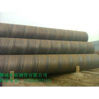 供应小直径377螺旋管、426螺旋焊管价格