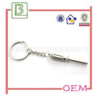 供应金属螺丝刀钥匙扣/螺丝刀情侣扣/螺丝刀挂件创意匙扣必备品