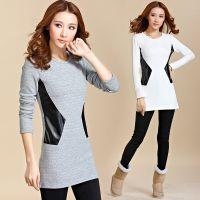 实拍2014秋冬装新款韩版修身中长款加绒加厚长袖打底衫T恤女