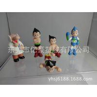 国产热销日本动漫卡通公仔塑胶PVC手办铁臂阿童木 厂家直销定做