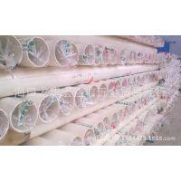 供应联塑pvc-u75A排水管 水管