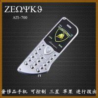 LP700奢华迷你个性时尚新款小手机 可控便携简约 手机厂家批发