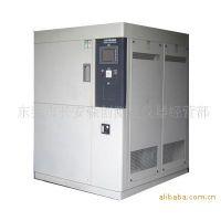 供应冷热冲击试验机,恒温恒湿,冷热冲击试验机