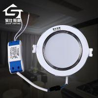 厂家供应 家居新款压铸铝筒灯 LED分段双色筒灯 LED三色天花筒灯