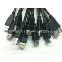 销售供应 USB延长线 电脑USB线 批发电脑线材