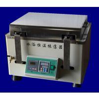上海博珍数显恒温水浴振荡器摇床恒温试验设备