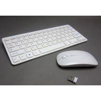 2.4G苹果无线鼠标键盘套装 工厂加工定制可加印LOGO