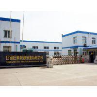 石家庄冀泵源泵业有限公司