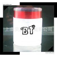 高档透明茶叶罐 亚克力燕窝瓶 虫草瓶 保健品瓶