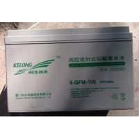 科华蓄电池 科华6-GFM-100电池 科华12V100AH电池 科华ups电池 科华蓄电池价格