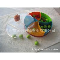密封莲子圆形果盘 恰恰瓜子塑料果盘  散装礼品果盘 促销赠送果盘