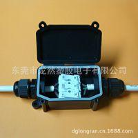 东莞厂家低价批发防水接线盒 IP65 室外接线安全美观 可配端子台