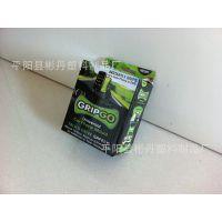 GripGo 车载手机架迷你车用手机座iphone4S汽车手机支架(短款)