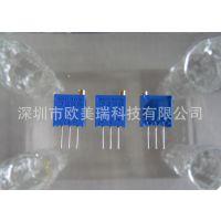 3296W-1-100LF  美国BOURNS进口电位器 顶调 阻值10欧【全新】
