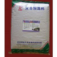 供应北京运利来牌育肥肉羊催肥预混料一袋配一吨全价料