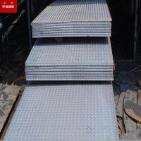 低价供应:Q235B花纹板 花纹卷 热镀锌花纹板 常用花纹板