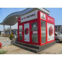 供应陕西宏实ATM自助银亭银亭专用ATM智能防护舱