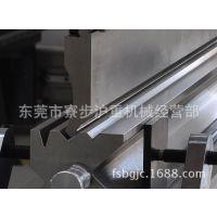 供应小型折弯机模具 数控折弯机标准上下模具  锐角折弯机模具