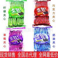 台湾古迪迷你小黑饼300g/包 小奥利奥柠檬奶油巧克力草莓夹心饼干