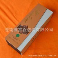 杰百包装 厂家定做纸盒 葡萄酒包装盒 红酒盒