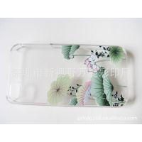 苹果手机外壳数码打印、深圳华南城周边手机保护套彩绘 数码彩印