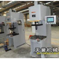 上海数控液压机 太仓数控液压机 昆山数控液压机