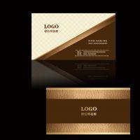 中山高档名片设计|名片设计|中山VI设计|映天红文化