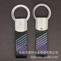 2014热销皮革钥匙扣 可旋转钥匙扣 镭射/丝印定制LOGO