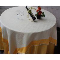 【商家推荐】尔森织造婚庆酒店用品碎花 花中谍台布桌布圆桌布